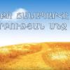 Ashnanajin 16102015