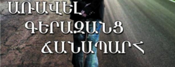 Cover 1 E1461572980199